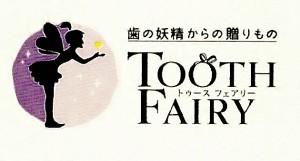 CCF20130625_00000