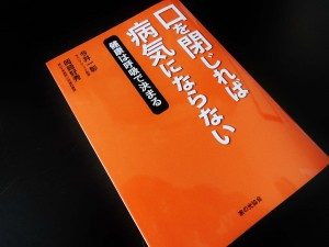 DSC00601_01