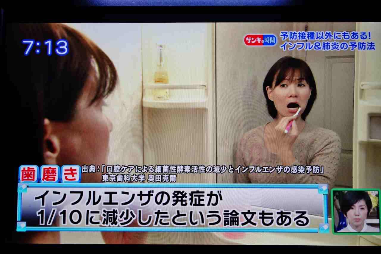 テレビ_01