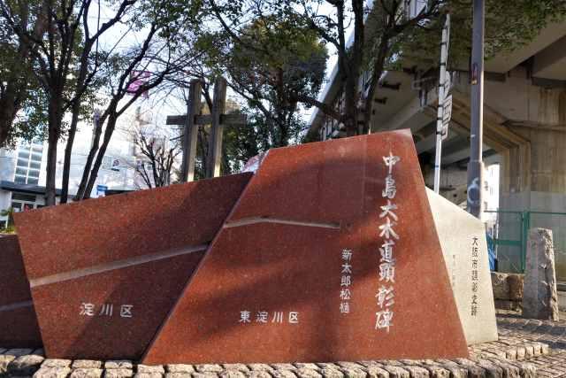 中島大水道_01