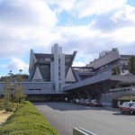 京都国際会議場